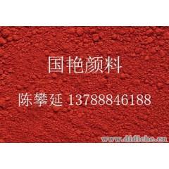 供应汽车刹车片SDS刹车片专用氧化铁红130A