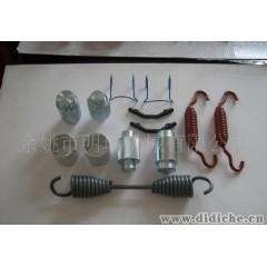 供应汽车刹车蹄修理包MRE-9064HD
