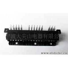 汽车ABS连接器接插件