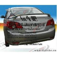 专业汽车改装!~4S品质 悦动ABS定风翼 汽车尾翼实体可安装