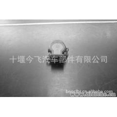 汽车ABS螺旋线插座4460086002(37ZB1-30020)