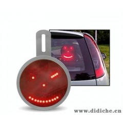 供应2010新款汽车表情灯-纯表情款 汽车灯