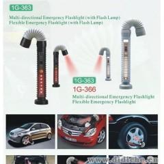 应急灯 万向应急灯 万能照明 汽车应急灯 安全锤 汽车应急工具