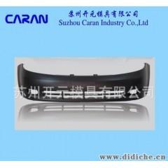 汽车保险杠  汽车配件 塑胶制品 铝合金制品 供应