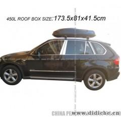厂价供应173.5X81X41.5CM 外贸出口汽车行李箱