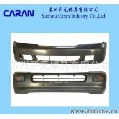 汽车配件 汽车防撞用品 塑胶模具开发及产品供应