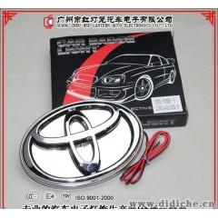 汽车LED标志,带灯车标,车标,汽车用品