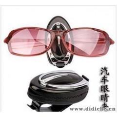 汽车用的眼镜夹太阳挡眼镜夹鳌鱼车载眼镜架遮阳板眼镜架SD-1303