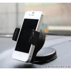 360度旋转迷你汽车手机支架 iphone4手机架车用gps支架车载