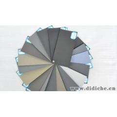 供应优质仪表皮(PVC/ABSA汽车仪表板表皮)