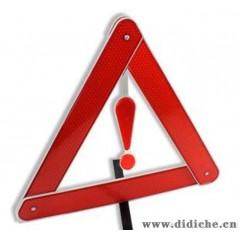 汽�停�反光警示�苏I三角架 三角301安全警示牌 三角牌 ��急用品
