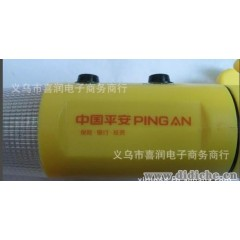 中国平安  人寿保险礼品 多功能汽车安全锤 汽车安全用品