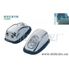 供应汽车装饰灯LT069(图)