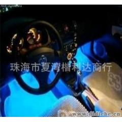 汽车LED氛围灯 车内气氛灯 室内氛围灯 脚底灯 车内装饰灯