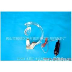 供应汽车LED水晶灯DX-012(图)  装饰灯