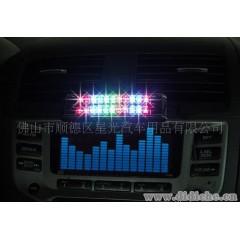 车用LED音频声控灯 汽车声控灯 汽车LED灯 装饰灯 室内灯 声控灯