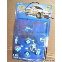 供应汽车  SD-2601  车底装饰灯