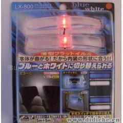 厂家直销汽车装饰灯 LED软胶音响装饰灯