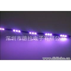 LED 汽车装饰灯条 汽车轮廓灯 汽车辅助照明灯 5050贴片30CM12灯