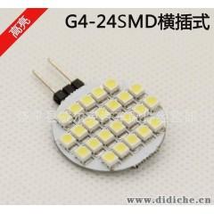 G4 LED水晶灯G4-24SMD圆板LED汽车 家居装饰灯 led节能灯吸顶灯
