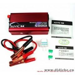 正品奥威500瓦汽车电源转换器 车载逆变器 车载电源转换器 500W