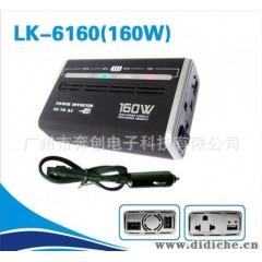 专业OEM 160W逆变器+USB(电瓶检测设计)汽车电源转换器