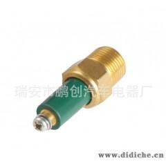 低价批发 PC04-011 CA151 油压传感器 汽车传感器