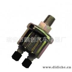 专业生产销售PC03-002康明斯机油压力汽车传感器