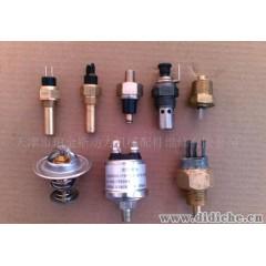 供應珀金斯發動機節溫器、傳感器、預熱塞、電磁閥