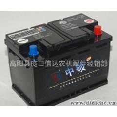 供应批发中硕蓄电池12V120AH免维护系列