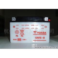 供应日本汤浅摩托车蓄电池(踏板车专用)