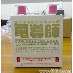 日本制造4S展�用�时候脾气也是火爆池 �o需●引擎�l�� �w�全��子�O��