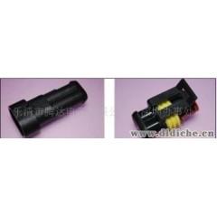 厂家直接供应优质汽车连接器DJ7041-1.5-11/21
