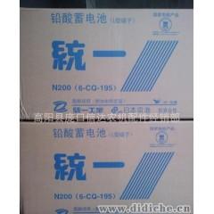 【船舶专用】统一蓄电池12V200AH-L端子