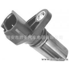 丰田曲轴位置传感器 Crankshaft Position Sensor 90919-05019