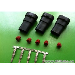 汽車連接器 汽車防水連接器 amp汽車連接器 連接器件 連接器插頭