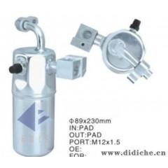 干燥瓶,汽车空调储液器