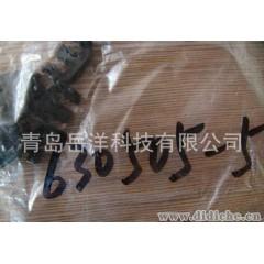 KET 汽车连接器  塑壳  样品    630505-5