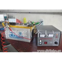 厂家直销全自动保护汽车80A12V/24V充电机汽车蓄电池电瓶充电器