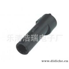 供应汽车连接器/胶壳/护套/端子DJ7011-3-11国产1芯连接器