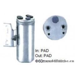 供应马自达323汽车空调干燥瓶-储液器