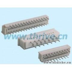 供应1.25带锁连接器tyco汽车连接器