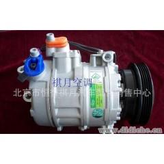 特价直销 超值供应帕萨特B5 奥迪A6品牌汽车专用汽车空调压缩机