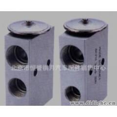 厂家直销 专业供应比亚迪切诺基汽车专用空调膨胀阀 空调离合器