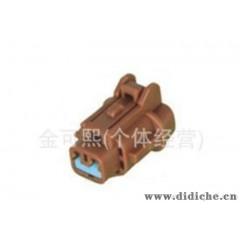 供应汽车连接器/护套/端子/插件DJ7029-2.2-21国产2芯连接器现货