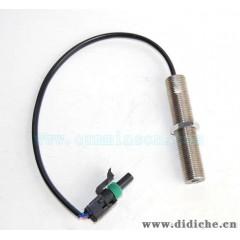 康明斯柴油机转速传感器3251812电磁传感器