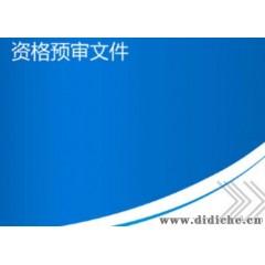 中国汽车空调行业市场调研及未来发展战略规划报告2016-2021年