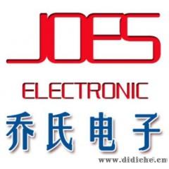 乔式电子专业代理日本广濑各种连接器