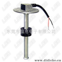 供应油位传感器
