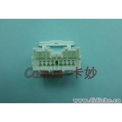 三菱14P母壳,白色14P连接器护套接插件
